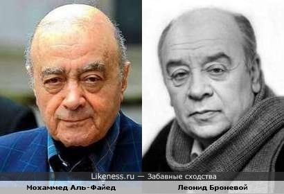 Мохаммед Аль-Файед и Леонид Броневой