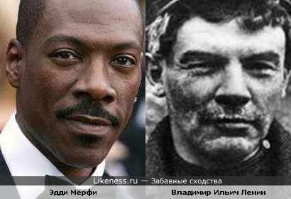 Ленин немного напоминает Эдди Мёрфи