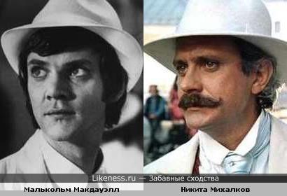 Малькольм Макдауэлл напоминает Никиту Михалкова