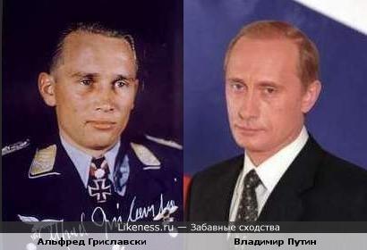 Альфред Гриславски напоминает Владимира Путина