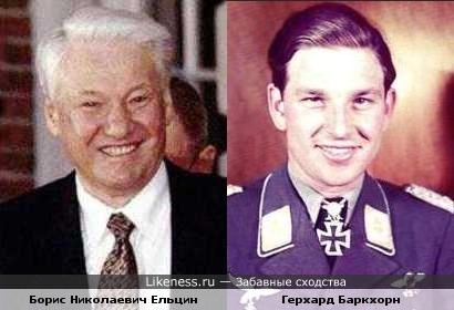 Борис Ельцин и Герхард Баркхорн похожи, как отец и сын
