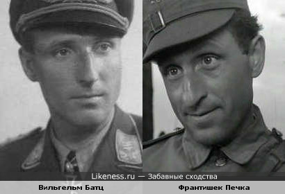 Вильгельм Батц похож на Франтишека Печку
