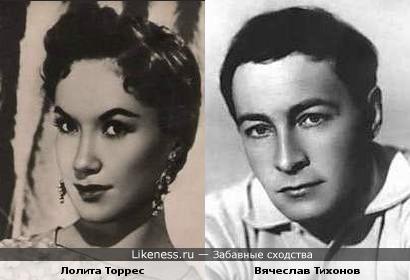 Лолита Торрес похожа на Вячеслава Тихонова