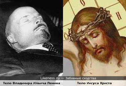 Социалистический культ тела Ленина напоминает христианский культ тела Христа