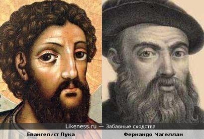 Евангелист Лука похож на Фернандо Магеллана