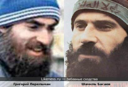 Григорий Перельман напоминает Шамиля Басаева