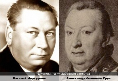 Адмирал Круз напоминает Василия Меркурьева