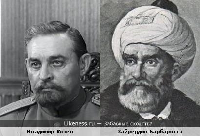 Владимир Козел напоминает Хайреддина Барбароссу