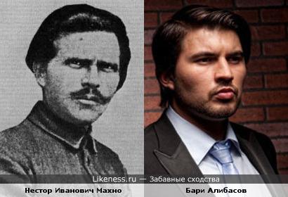 Бари Алибасов похож на Нестора Ивановича Махно