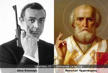 Шон Коннери напоминает Николая Чудотворца