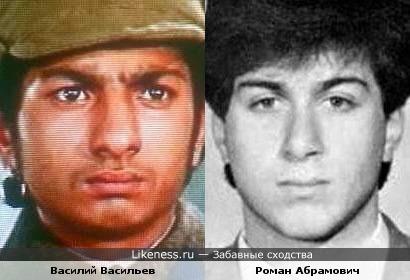 Роман Абрамович в молодости был немного похож на Яшку-цыгана
