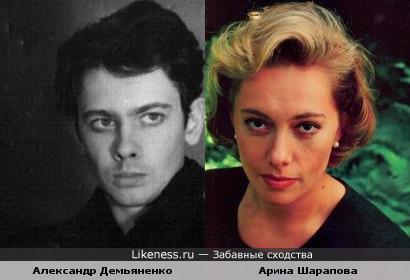 Арина Шарапова похожа на Александра Демьяненко