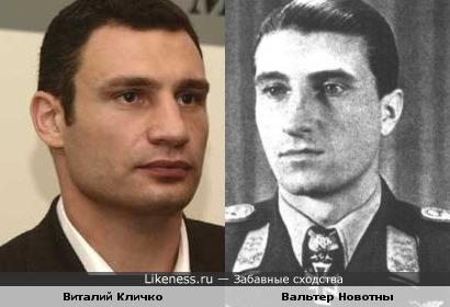 Виталий Кличко и Вальтер Новотны – кажется, похожи