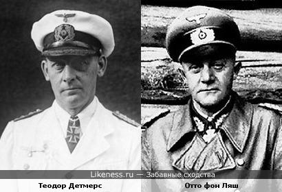 Отто фон Ляш похож на Теодора Детмерса