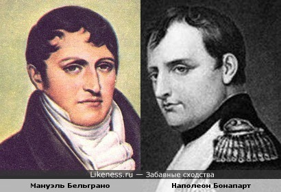Мануэль Бельграно похож на Наполеона Бонапарта
