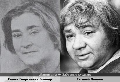 Евгений Леонов похож на Елену Георгиевну Боннер