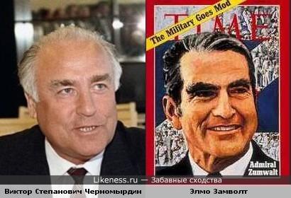 Элмо Замволт похож на Виктора Степановича Черномырдина