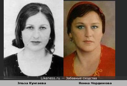 Нонна Мордюкова и Эльза Кунгаева, кажется, похожи