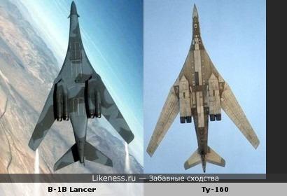 Самолёт Ту-160 (ОКБ Туполева) похож на самолёт B-1B Lancer (компания Rockwell International)