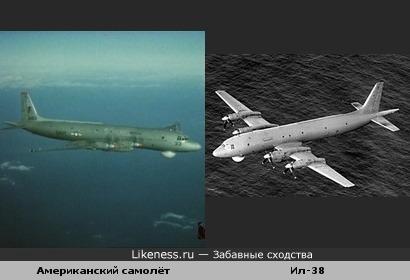 Американский самолёт в фильме «Случай в квадрате 36-80» похож на советский самолёт Ил-38