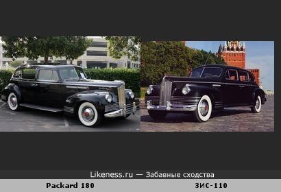 Автомобиль ЗИС-110 похож на автомобиль Packard 180