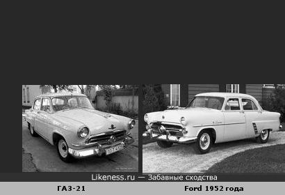 Автомобиль Ford 1952 года похож на автомобиль ГАЗ-21