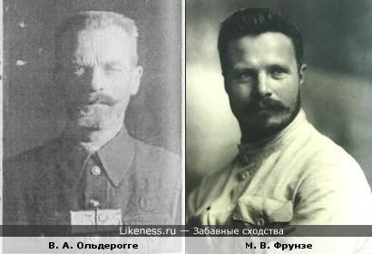 Михаил Васильевич Фрунзе и Владимир Александрович Ольдерогге
