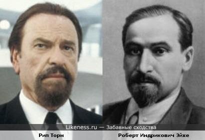 Рип Торн и Роберт Индрикович Эйхе, кажется, похожи