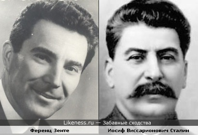 Ференц Зенте напоминает Сталина