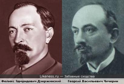 Георгий Васильевич Чичерин напоминает Феликса Эдмундовича Дзержинского