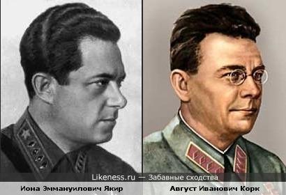 Август Иванович Корк похож на Иону Эммануиловича Якира