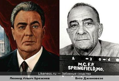 Вито Дженовезе похож на Брежнева