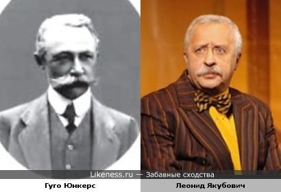 Лернид Якубович и профессор Юнкерс