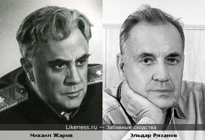 Михаил Жаров напоминает Эльдара Рязанова
