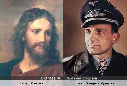 Ганс-Ульрих Рудель похож на Иисуса Христа