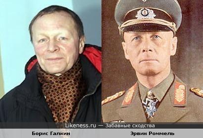Эрвин Роммель напоминает Бориса Галкина
