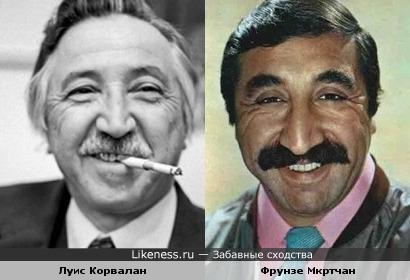 Фрунзе Мкртчан похож на Луиса Корвалана