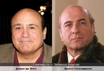 Арчил Гомиашвили похож на Денни де Вито