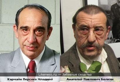 Кармайн Персико и Анатолий Белкин, кажется, похожи