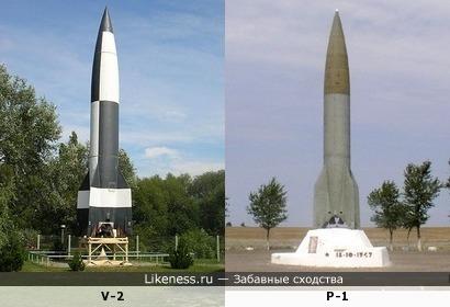 Похожие памятники: ракета V-2 В. фон Брауна в Пеенемюнде и ракета Р-1 С. П. Королёва на полигоне Капустин Яр