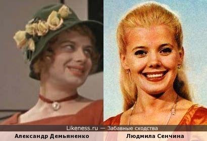 Людмила Сенчина и Александр Демьяненко, кажется, похожи не только цветом платьев