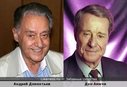Дон Амичи напоминает Андрея Дементьева