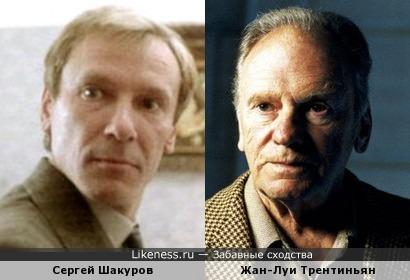 Жан-Луи Трентиньян напоминает Сергея Шакурова