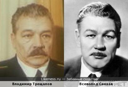 Всеволод Санаев и Владимир Трещалов