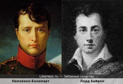 Наполеон Бонапарт напоминает лорда Байрона