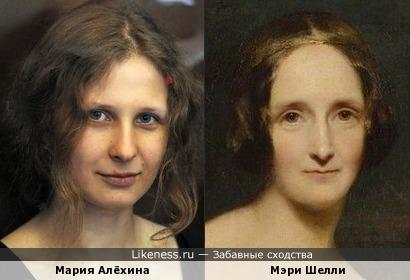 Мария Алёхина напоминает Мэри Шелли