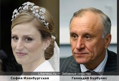 Принцесса София Изенбургская напоминает Геннадия Бурбулиса