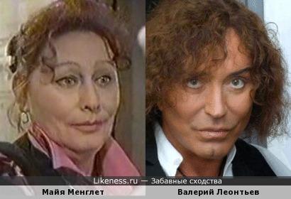 Майя Менглет похожа на Валерия Леонтьева