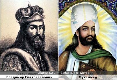 Если бы Владимир взял Коран...