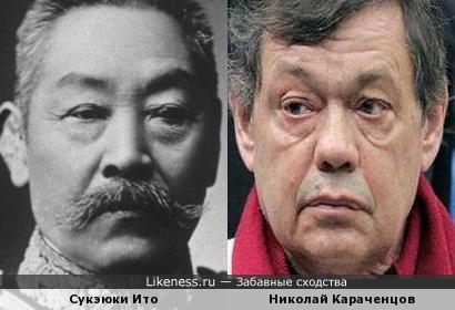 Николай Караченцов напоминает адмирала Ито